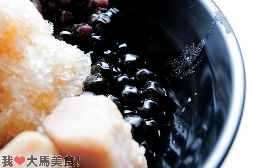 Taiwan dessert, Grandmom Dessert, tora ball, Setapak