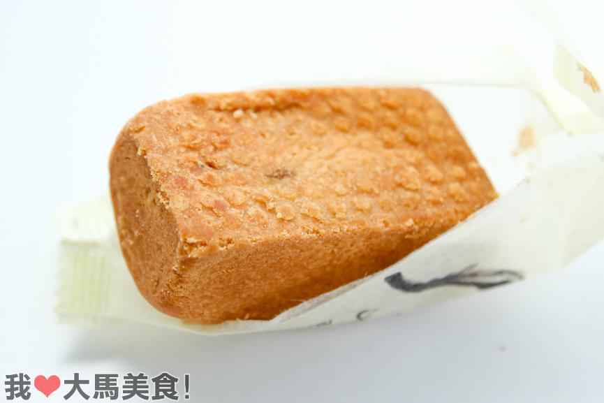 小田佳园, 凤梨酥, Penang, Gartien Pineapple Cake, Auspicious Gift Set