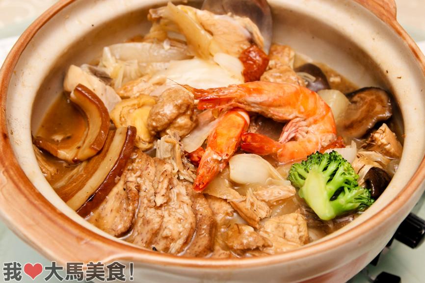 Treasure Pot, Dragon-i, Pavilion, Poon Choi, Abalone