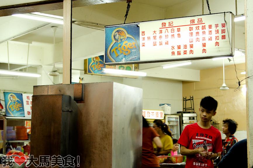 Fatt Kee Herbal Soup, Setapak, Jalan Genting Klang, Chicken Herbal Soup, Restoran Loong Fatt