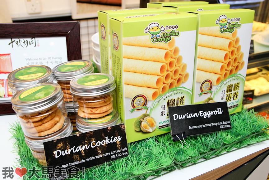 Durian Lagenda, Lot 10 Hutong, Bukit Bintang, Musang King, D24