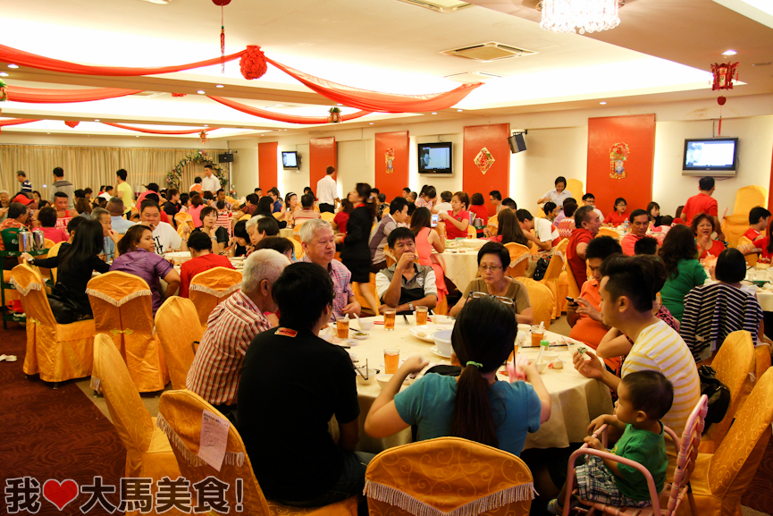 Restoran Chong Fatt, Setapak, Jalan Genting Klang, seafood