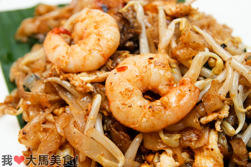 Penang Famous Fried Kway Tiao, Lot 10 Hutong, Char Kway Teow, KL, Chinese Hawker Food