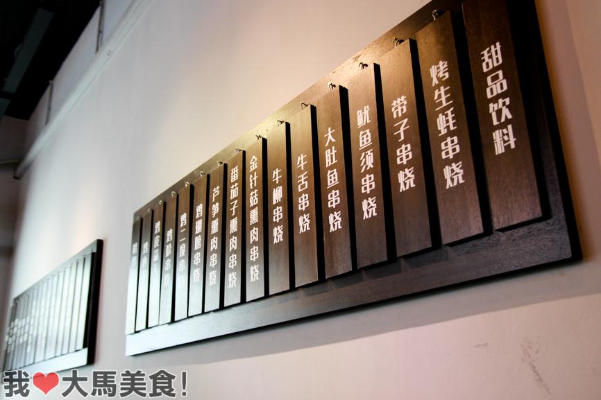 大大档, 九节虾, 虎虾, Dai Dai Dong, Scott Garden, Old Klang Road, Jumbo Prawn
