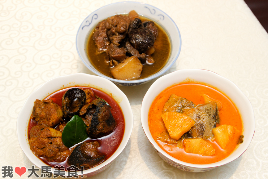 娘惹菜, Nyonya Cuisine, Parkroyal Hotel, Bukit Bintang, Chatz Brasserie, Debbie Teoh