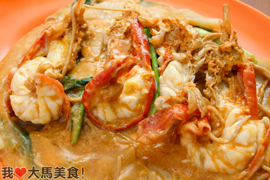 杰仔, 强记仔, 生虾面, 虾烙面, Kit Kee, Sang Har Mee, Subang Jaya