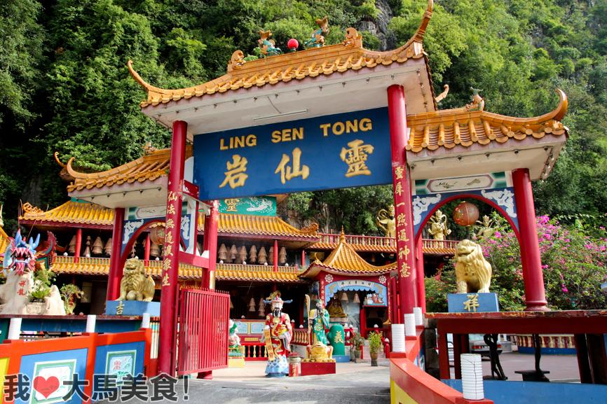 寺庙, 怡保, cave temple, ipoh