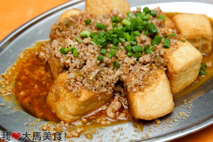 肉碎豆腐, 易生发, 家乡松鱼头, yee sang fatt, 238, seafood restaurant, jalan genting klang, setapak