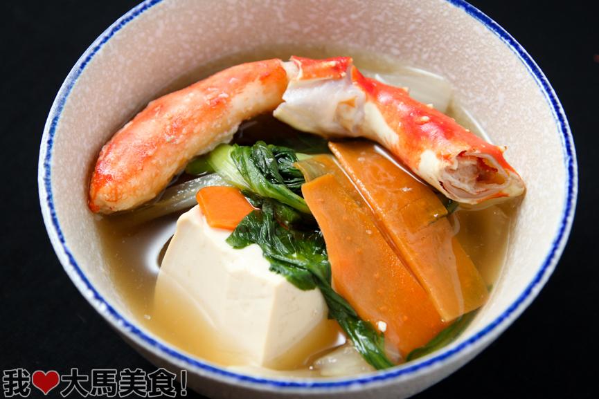 帝王蟹, 日本餐, shabu shabu, japanese restaurant, fine dining, kurata, parkroyal hotel, bukit bintang